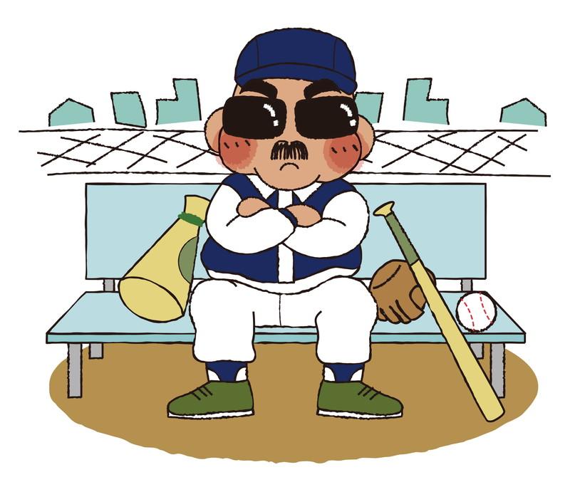 野球の監督
